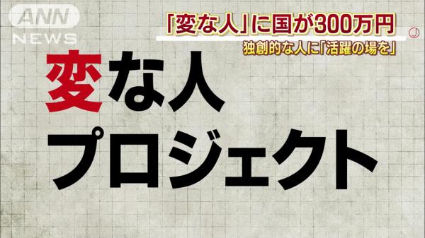 テレビ朝日ニュース